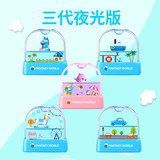 Children's name clothes stickers custom-made sewing campus waterproof stickers baby crystal models kindergarten clothes seal cartoon