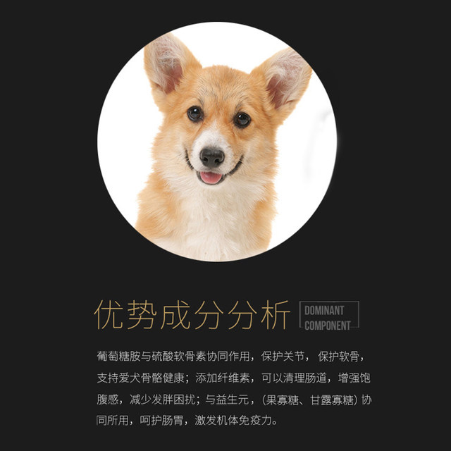 Crazy puppy Corgi puppy dog ​​food 2kg dedicated Adult small dogs universal beauty hair tears to 4 pounds