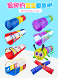 Sunshine rainbow tunnel crawling tube toy kindergarten children sense training equipment drilling hole baby indoor tent