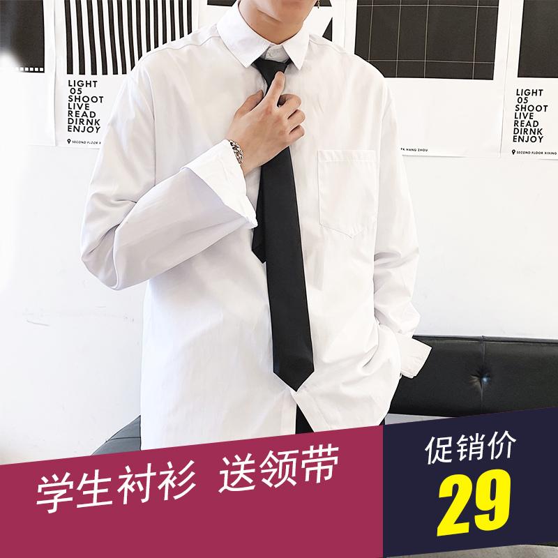 白色长袖衬衫男宽松情侣套装韩版潮流港风学生班服休闲学院风衬衣