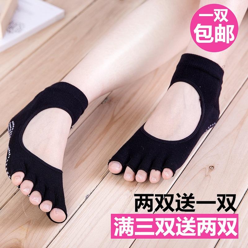 瑜伽襪子五指襪女士專業瑜珈襪防滑按摩襪露趾襪純棉襪運動健身襪