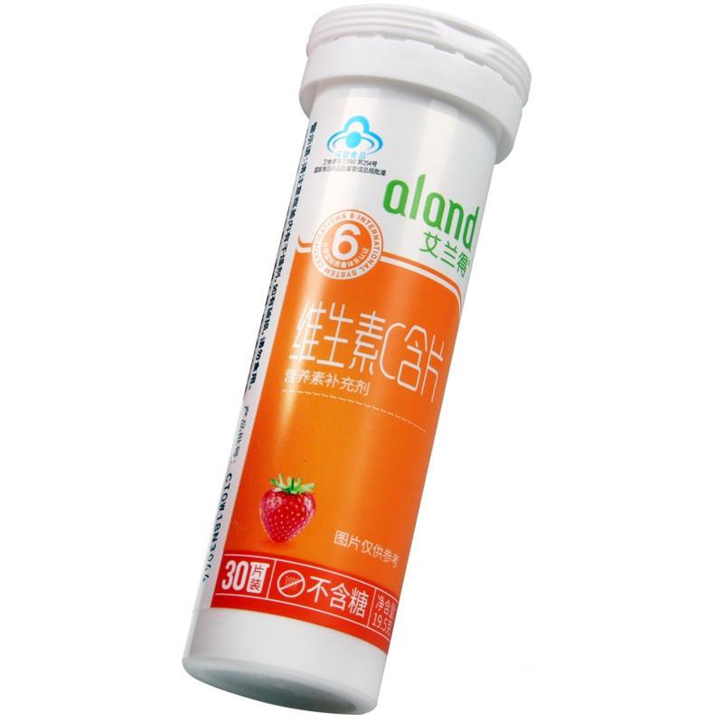 艾兰得维生素C含片草莓桔子味VC咀嚼片�成人儿童孕妇维他命C片维C