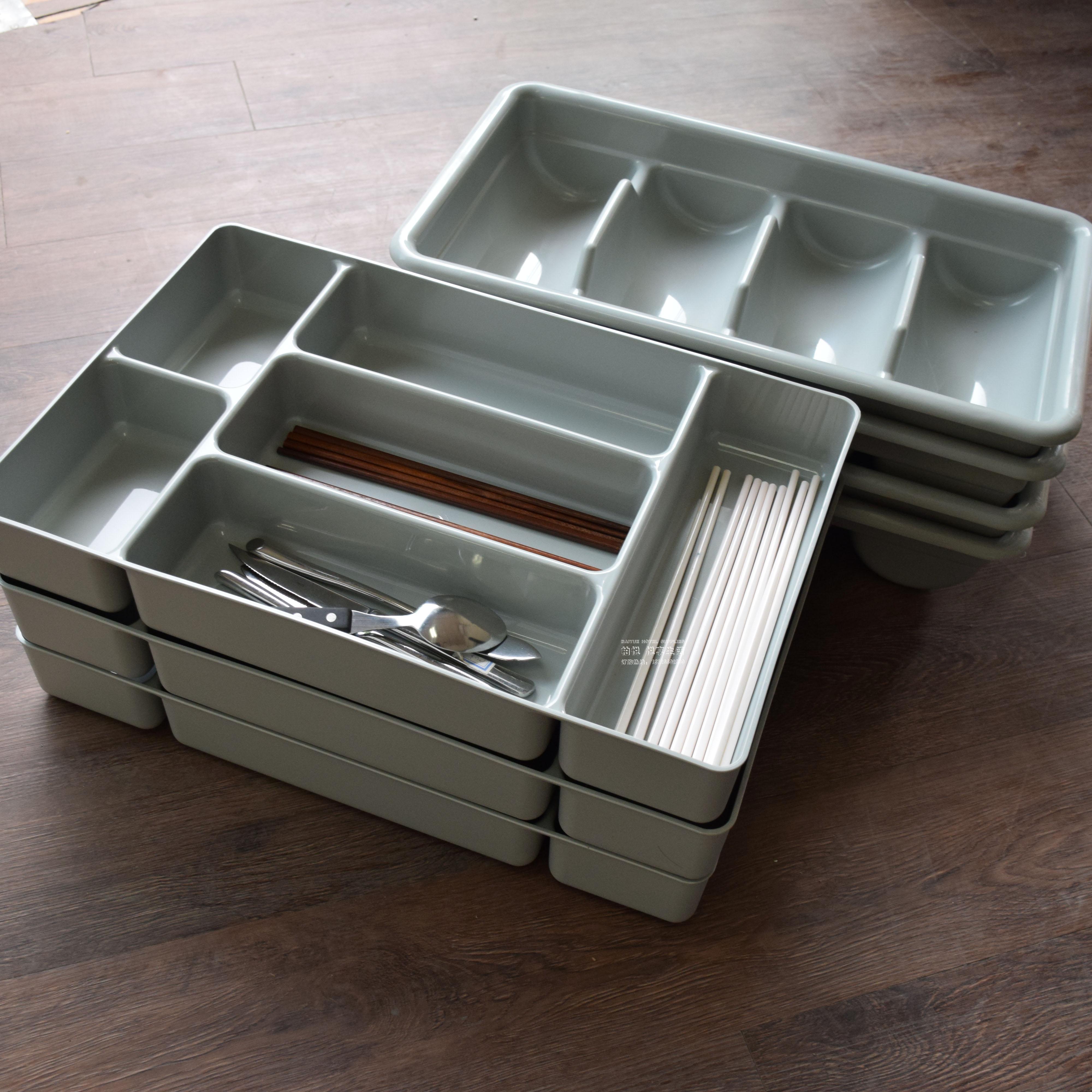 嘉寶PP餐具盒分格刀叉盒多功能餐具盤收納盆PP塑料筷子盒筷籃筷架