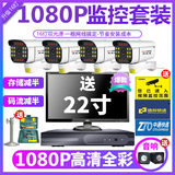1200P ultra high definition POE package monitoring equipment set all-in-one network surveillance camera home night vision