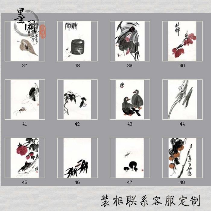 齐白石83册页名家字画 国画 画心   装饰画 画芯宣纸高清微喷