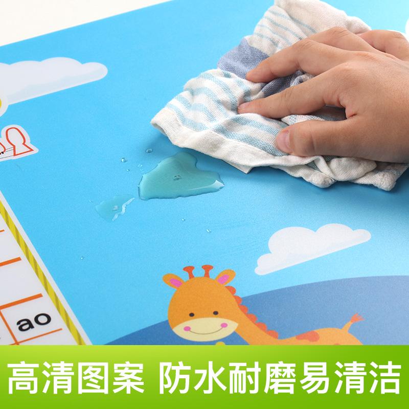 桌垫儿童写字桌垫学生书桌垫写字台学习桌垫防水护眼超大加热保温