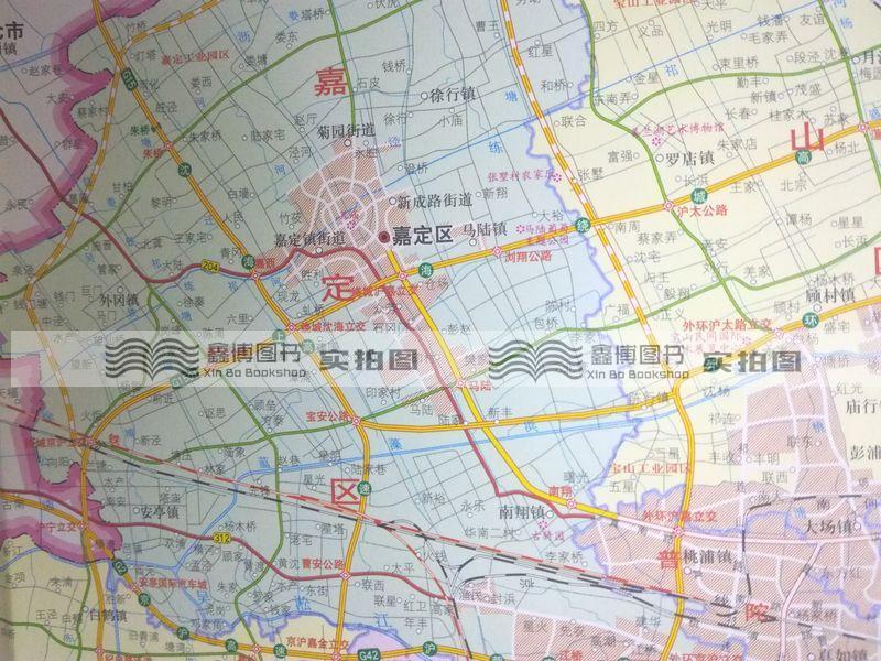 中图社分省系列地图 上海地图贴图挂图政区图地形图 纸质无覆膜 袋装折叠版 全一张 米 0.8 × 1.1 约 上海市地图 新版 2017