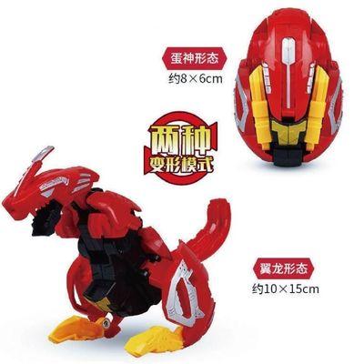 变形玩具蛋提拉轰米拉轰特拉轰恐龙霸王龙三角龙儿童男孩玩具