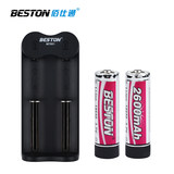 Beston 18650 lithium battery 2600mAh high-capacity flashlight core tip 3, 7V charging set