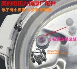 美的电压力锅密封圈橡硅胶圈带凸扣原装新款O型防水圈4L5L6升配件