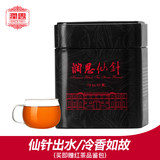 Run think Keemun run think Sin pin type super authentic flavor 100g canned lily Save over 290 yuan 30 yuan