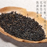 Black Tea grade run think QI QI traditional taste of conventional work over 99 100g cans 10 yuan