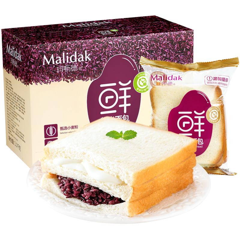 玛呖德紫米面包软糯夹心奶酪糕点吐司蛋糕营养早餐蒸小零食品整箱