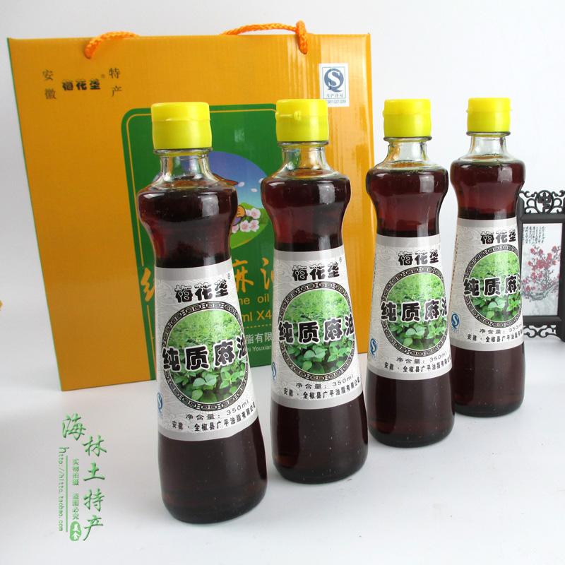 包邮安徽特产黑芝麻油香油月子油全椒广平香油4瓶礼盒装调味品