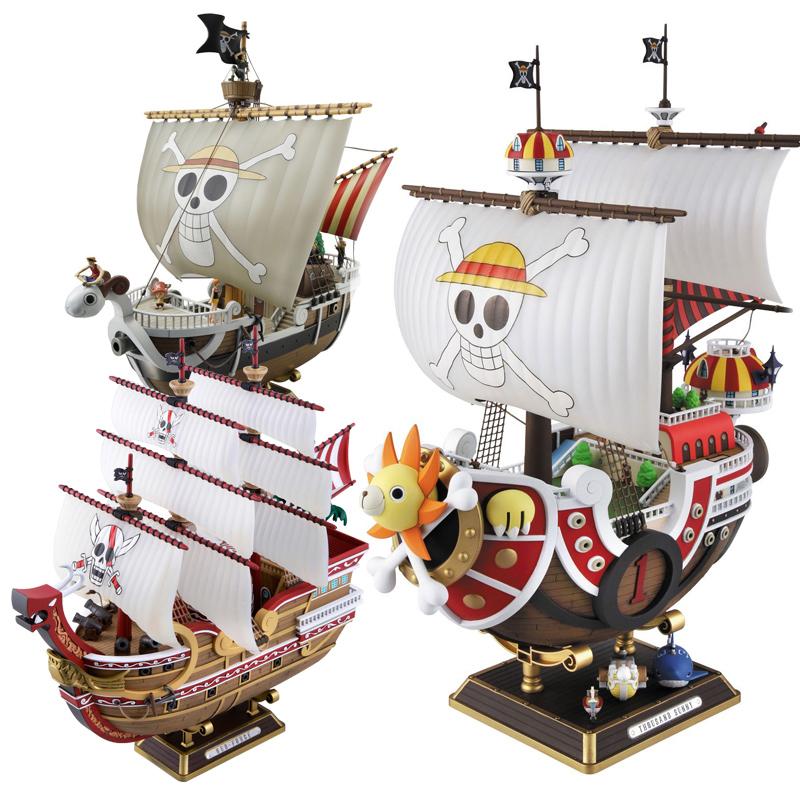 万代海贼王航海王船拼装模型手办