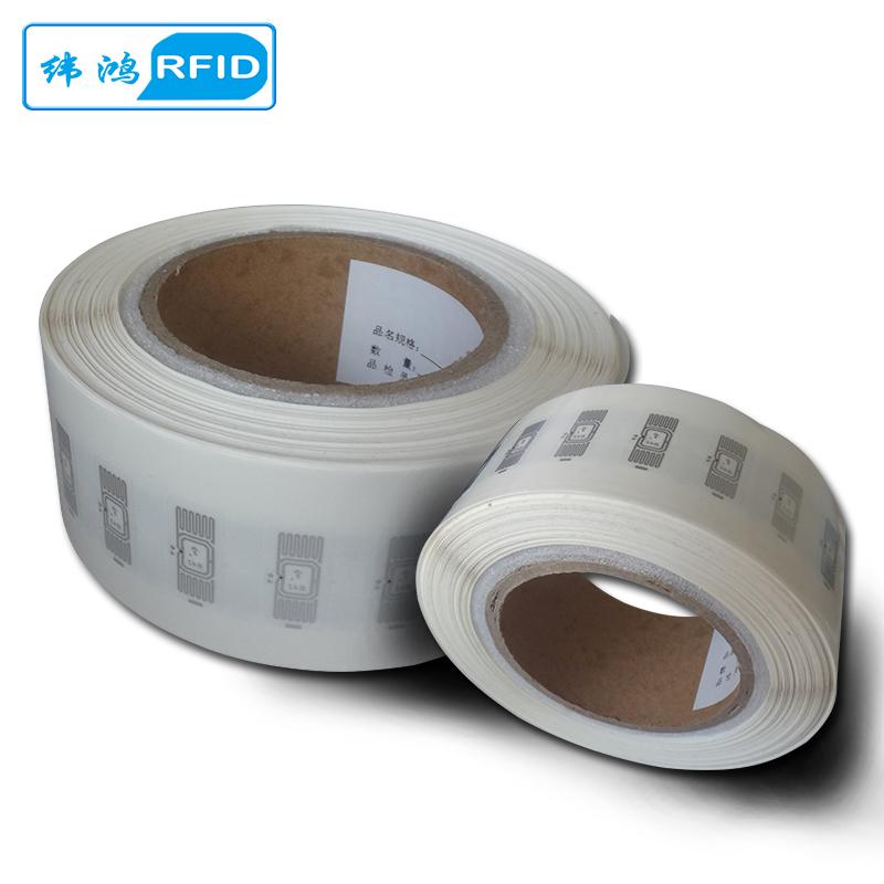 电子标签RFID英频杰impinj小型圆形J41超高频6c带背胶UHF射频芯片