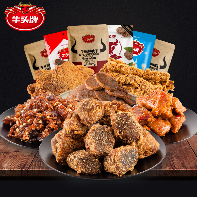 贵州特产,真牛肉慢卤:500g 牛头牌 牛肉干卤牛肉粒组合装