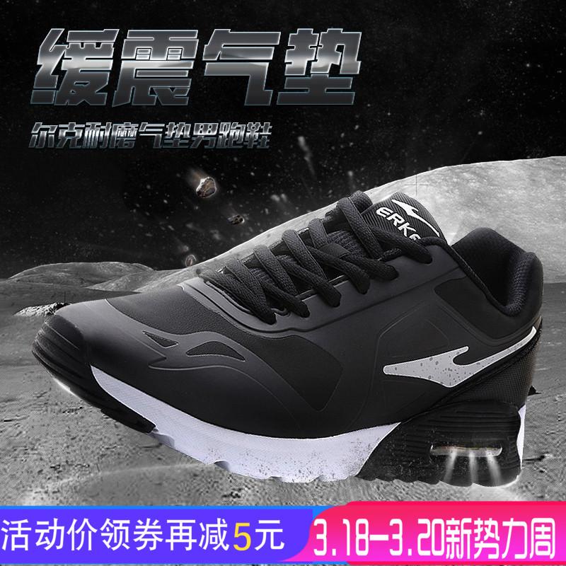 鴻星爾克男鞋品牌正品秋冬跑步鞋男皮面運動鞋跑鞋氣墊鞋子休閒鞋