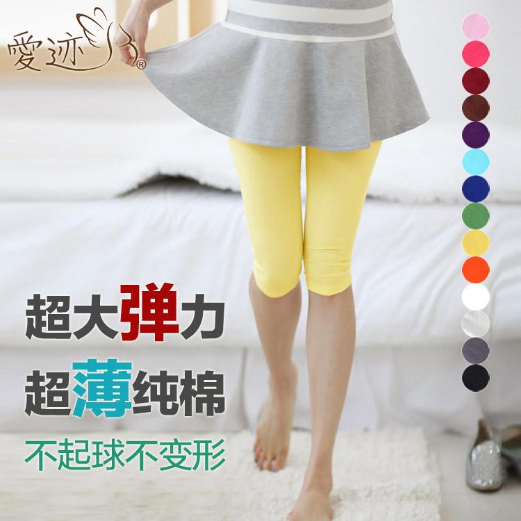 夏裝孕婦裝超薄款孕婦打底褲夏季純棉七分褲子韓版時尚託腹糖果色