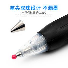 5支包邮日本斑马JJ15彩色中性笔 啫喱笔20色水笔中性笔学霸刷题笔