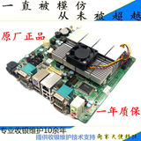Custom Kawasaki T9100 D525 motherboard for the motherboard power supply pin L4 Kawasaki cash register for the motherboard