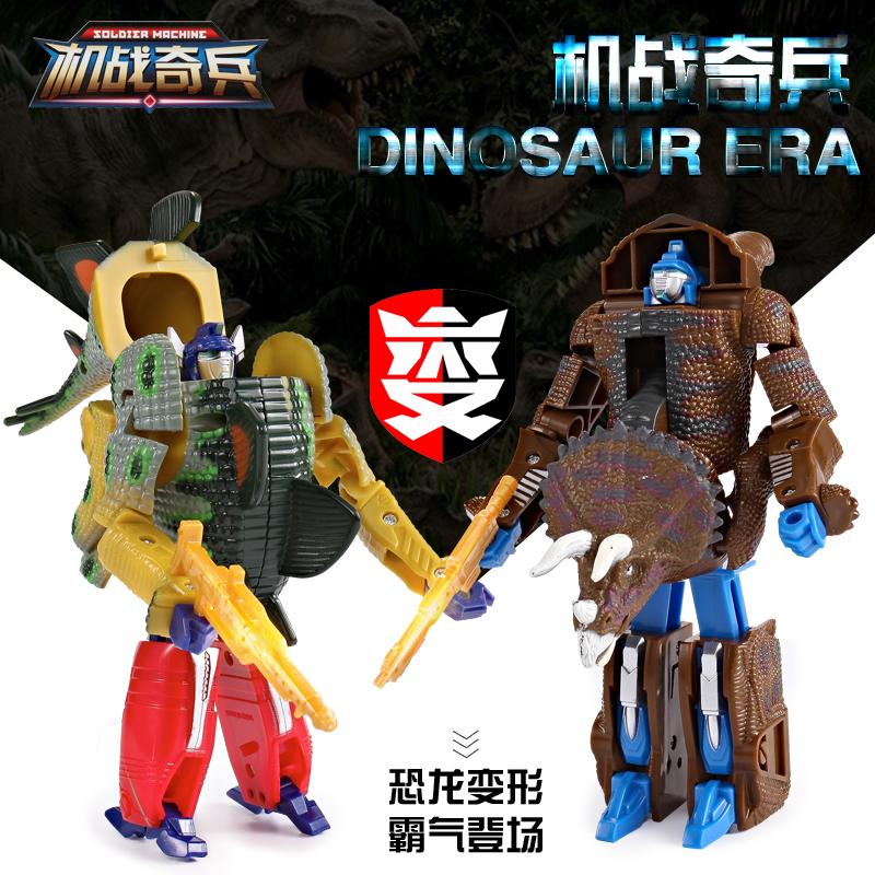 新品-包邮恐龙霸王龙剑龙尖角龙暴龙金刚变形机器人男孩益智玩具