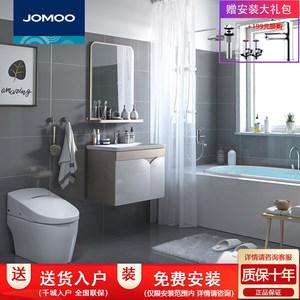 JOMOO九牧PVC浴室柜组合储物柜洗漱台面盆镜柜吊柜A2169