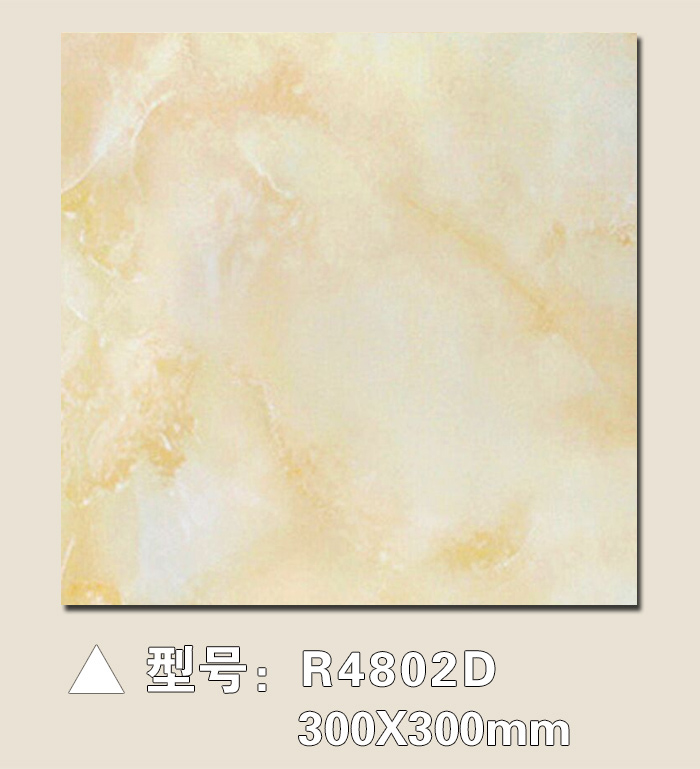 刚强瓷砖墙砖300X600厨房卫生间防滑地砖釉面砖浴室厨卫配套瓷片