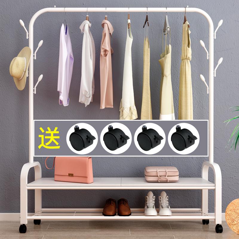 落地挂衣架卧室单杆凉衣架晒架简易家用衣服架神器折叠室内晾衣架
