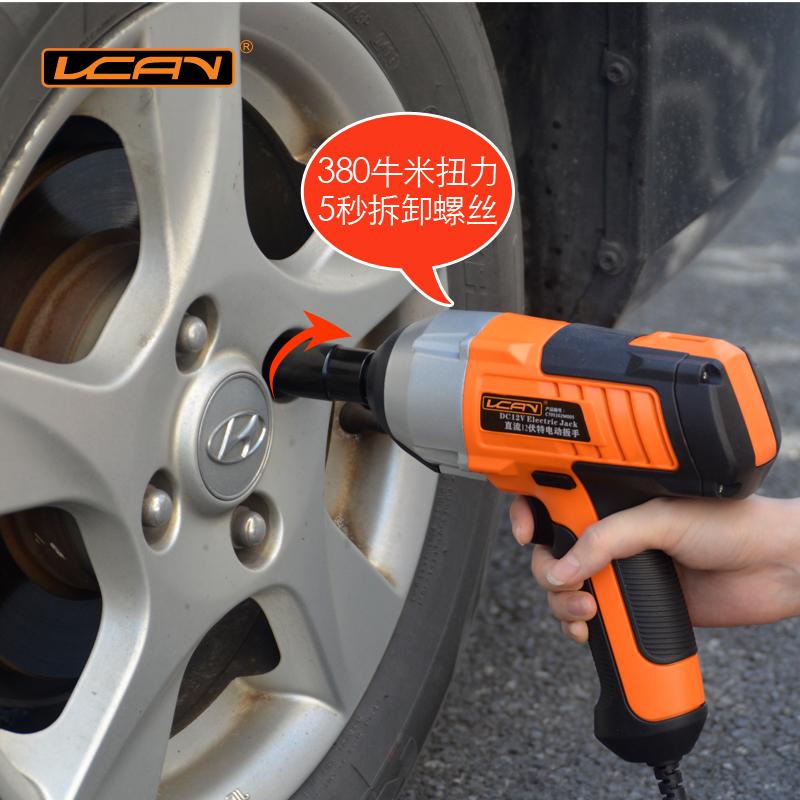 12V电动千斤顶扳手换胎工具越野汽车自驾游常备装备车用液压卧式