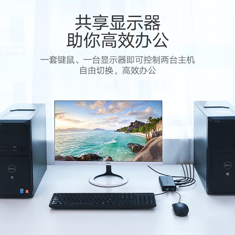 口一拖二 usb2 高清 4k 打印机分线共享自动两个主机一个套显示器控制多台电脑键盘鼠标 hdmi 切换器同步器 kvm 绿联
