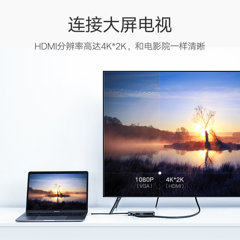 绿联Type-C扩展坞电脑USB-C转HDMI/VGA转换器HUB分线器雷电3适用air苹果macbookpro手机华为matebook13笔记本