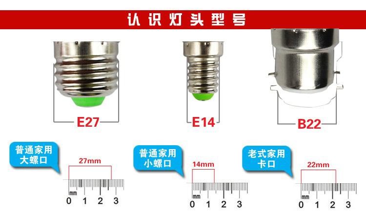 家用节能球泡灯卡口室内单灯照明光源 12w 瓦 3W5 螺口 e27 灯泡 led 超亮