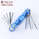 Force Arrow Folding Inner Hex wrench set metric plum inside hexagonal screwdriver metric plum inside six squares