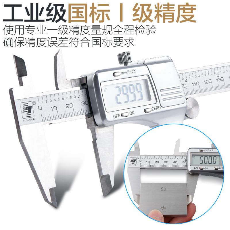 力箭带表卡尺电子数显卡尺 游标卡尺高精度不锈钢0-150-200-300mm
