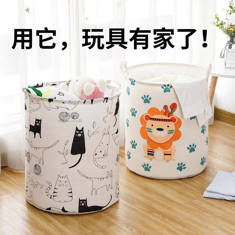 儿童玩具收纳箱衣服整理箱布艺储物娃娃收纳筐宝宝衣物盒神器袋子
