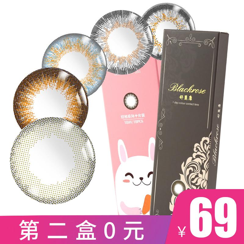台湾日抛混血小直径自然美瞳女黑色2片装10片近视彩色隐形眼镜kb