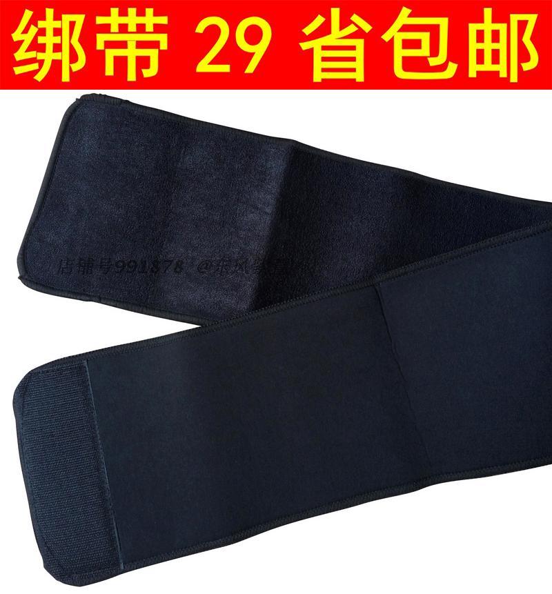 有彈性拉筋床綁帶 拉筋板綁腿拉筋板運動護腰帶 拍打拉筋凳綁帶