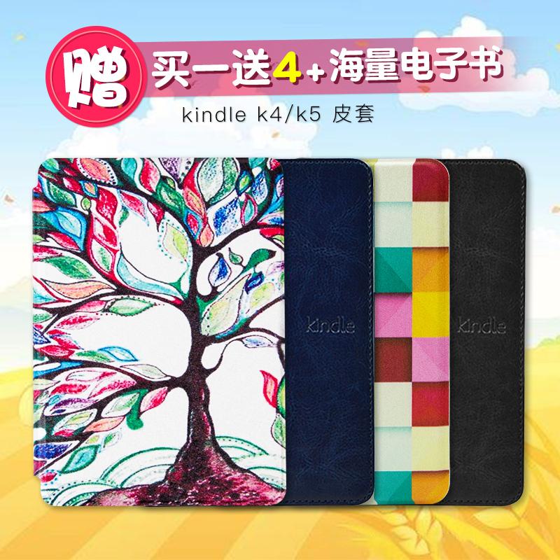 奧克沃斯亞馬遜電子書Kindle4 5保護套皮套磁扣瘋馬紋休眠保護殼