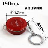 ? Measuring 1.5m long measurements tailored cloth measuring tape ruler tailor tape measure measurements ruler tool Mini Keychain