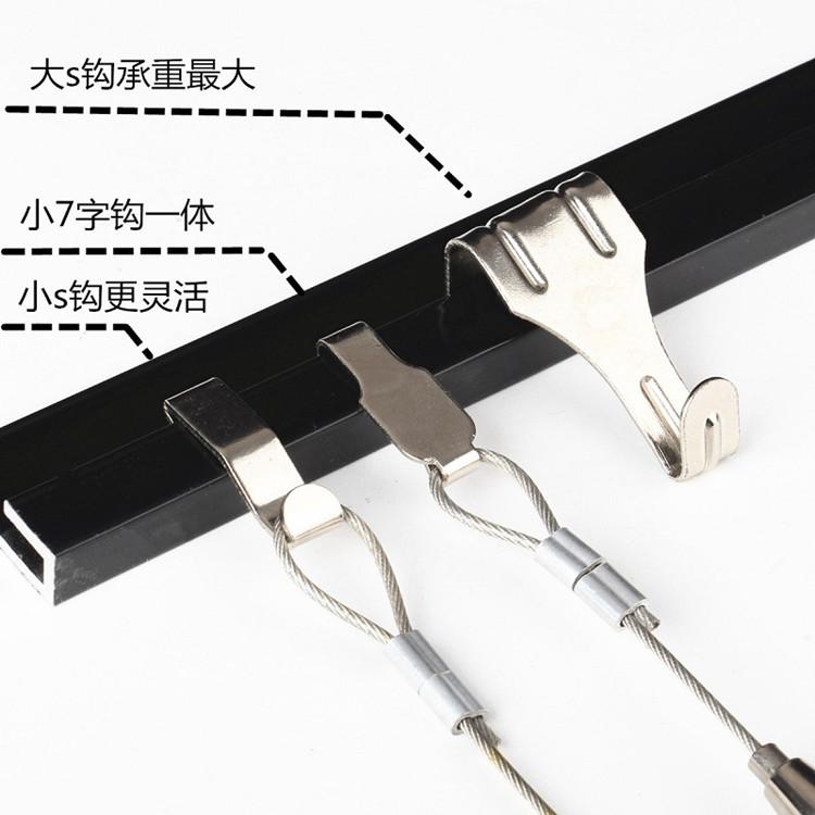 挂画器不锈钢钢丝绳挂画钩画展画廊挂钩挂画绳挂画轨道挂画线可调