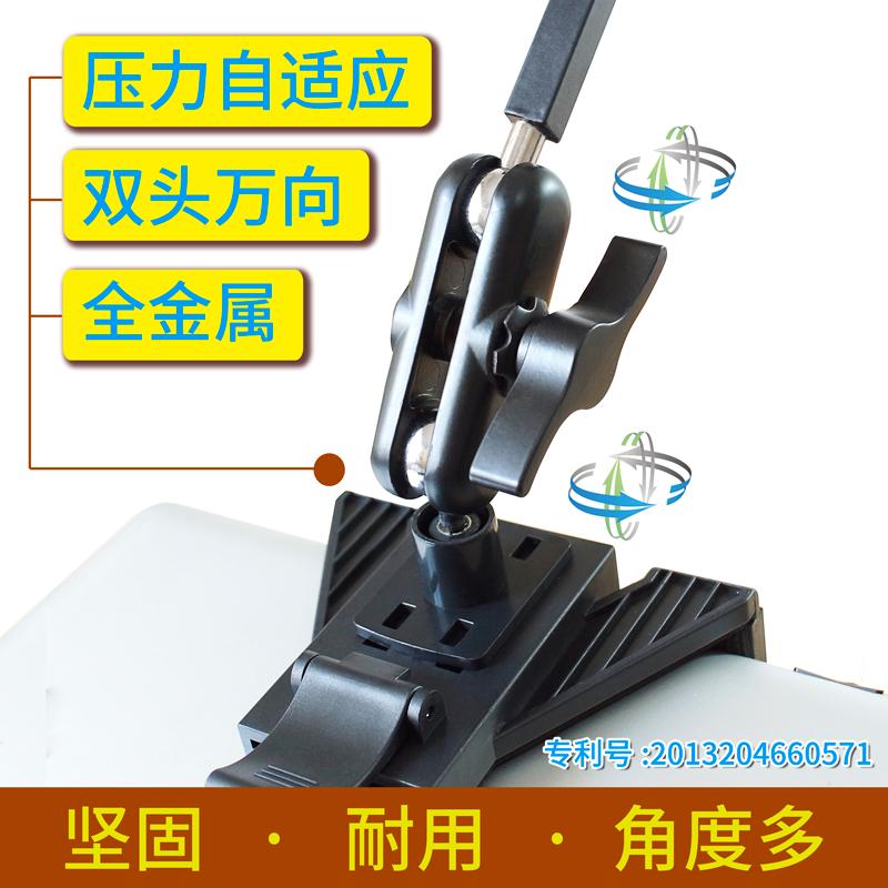 ipadpro平板支架surface床上床头桌面大排灯15.6便携式X装备架子