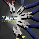 Cutting pliers nozzle pliers oblique mouth Yangjiang stainless steel electronics industry oblique mouth side cutting pliers 6 inch 170 electronic cutting pliers