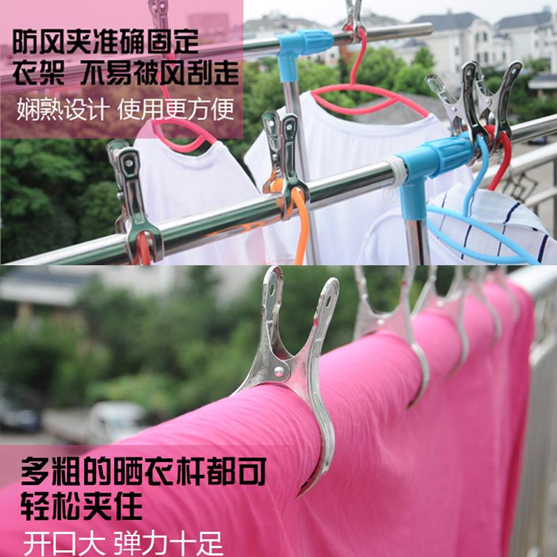 不锈钢大夹子家用晾衣服晒被夹晾衣防风夹衣架夹被子的大号固定小