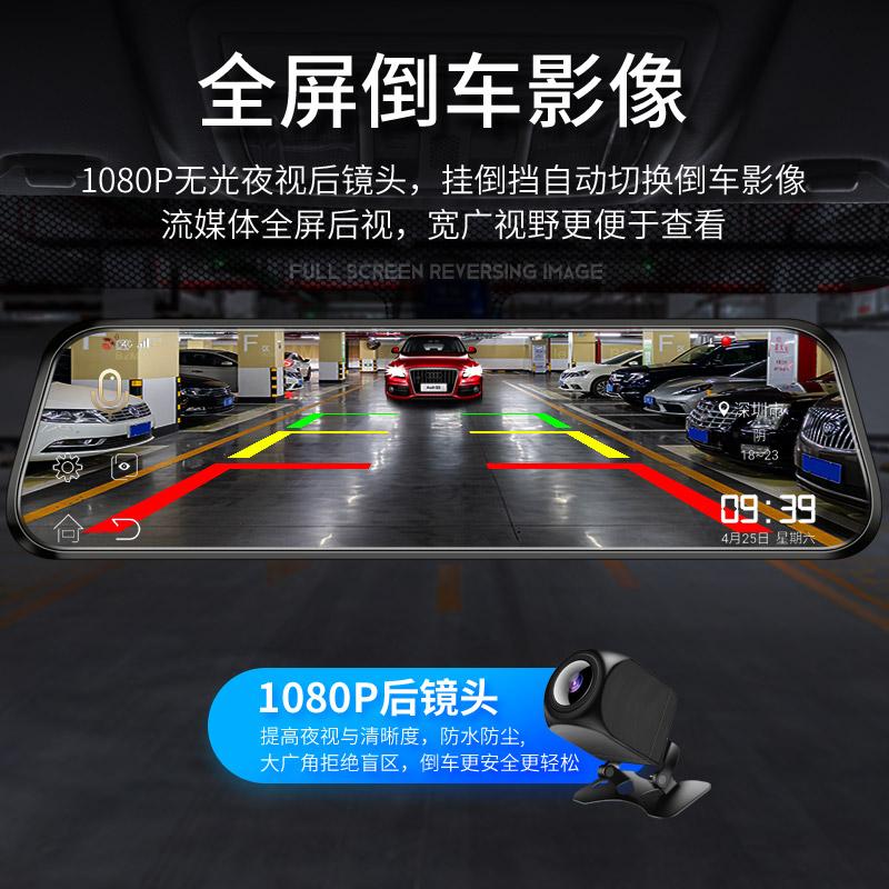 行车记录仪高清夜视前后双录倒车影像汽车载免安装无线带电子狗