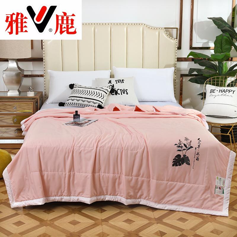 A雅鹿家纺30%艾草纤维抑菌被 | 夏季夏被洛卡棉被芯助睡眠被子