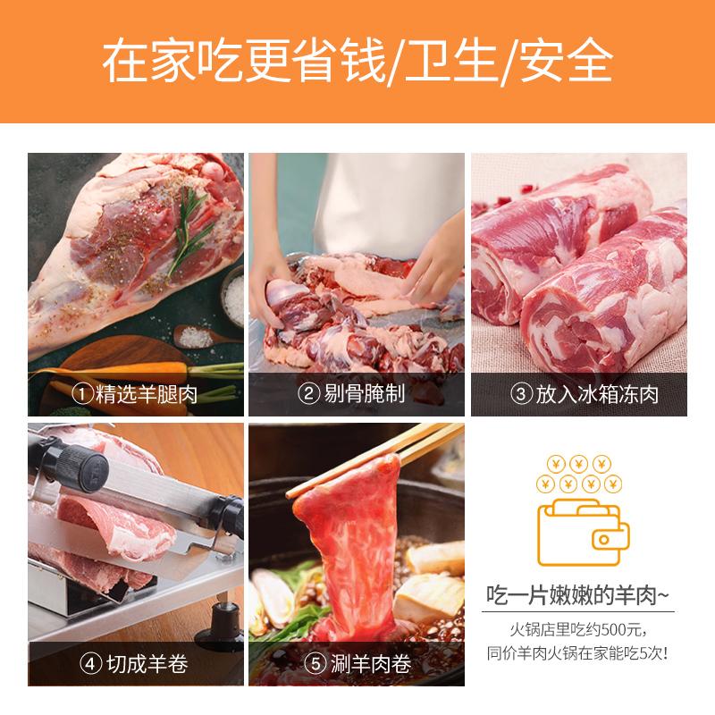 手动羊肉切片机全不锈钢家用切肉机涮火锅肥牛羊肉卷刨肉机包邮