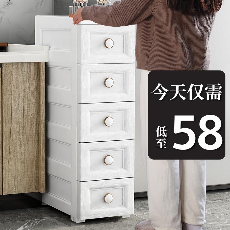 20/25/35cm宽夹缝收纳柜抽屉式厨房置物架卫生间窄边缝隙储物柜子
