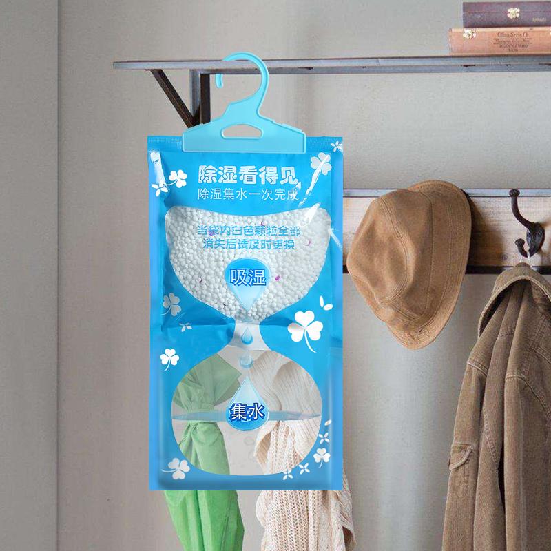 除湿袋可挂式防霉干燥剂防潮剂衣柜室内房间吸潮吸湿包盒宿舍家用