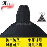 Shawl cap dust cap mask breathable protective labor insurance hood work cap hood mask industrial dust men and women
